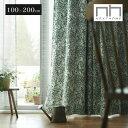 超高密度で生地を織ることで、明るいカラーの遮光カーテンを実現した北欧デザインカーテン タッセル付き 洗濯可能 ナチュラル 送料無料