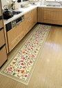 セール SALE %OFF リビング シンプル 北欧 モダン ポップ 激安 ベッド ソファー 【P1211】 キッチンマット 【サラサ】 50×180cm明るい色に綺麗な花模様のキッチンマット。キッチンをお洒落に彩ります