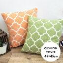 RoomClip商品情報 - クッションカバー 45×45 刺繍 北欧 ブークレー刺繍クッションカバー おしゃれ ファブリック ナチュラル 大人かわいい 新生活 neore