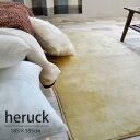 ショッピンググラグラ 【楽天スーパーセール】ラグ ラグマット 約2畳 マット カーペット 絨毯 じゅうたん フランネル 洗える ウレタン ホットカーペットカバー 一人暮らし おしゃれ 送料無料 neore / ヘルック 185×185cm