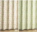 カーテン 既製カーテン ドレープカーテン 日本製 ウォッシャブル 遮光2級 リビング シンプル 北欧