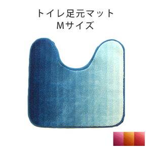 グラデーション プチトイレマット ウォシュレット デザイン