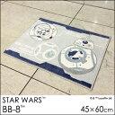 玄関マット マット 室内 屋内 STAR WARS(スターウォーズ)/BB-8 45×60cm エントランス 滑り止め ストームトルーパー グレー 日本製 防ダニ おしゃれ 北欧