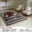 ラグマット ラグ カーペット 絨毯 STAR WARS(スターウォーズ)/BOBA FETT(ボバ・フェット)130×190cm 長方形 グレー 防ダニ おしゃれ 北欧 neore
