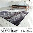 ラグマット ラグ カーペット 絨毯 STAR WARS(スターウォーズ)/DEATH STAR(デス・スター) 95×130cm 宇宙要塞 兵器 プリントラグ ブラック 日本製 防ダニ おしゃれ 北欧