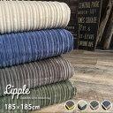 maison de rave リップル/185×185cm ラグ ラグマット マット カーペット 絨毯 じゅうたん おしゃれ フランネル 洗える コーデュロイ風 グリーン 床暖房対応 滑りにくい 北欧 neore