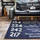 RoomClip商品情報 - ラグ ラグマット カーペット 絨毯 バスサイン/130×185cm おしゃれ バスロールサイン 耐熱加工 洗える 男前 シェニール 滑り止め サマーラグ 夏 北欧 カフェ風 送料無料 スミノエ neore