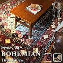RoomClip商品情報 - ラグ ラグマット マット カーペット 絨毯 【●】ボヘミアン 160×230cm ウクライナ製 レッド グリーン 輸入 柄物 送料無料 neore