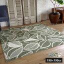 様々なテクスチャー表現と柔らかいボリューム感のリーフラグ。ラグマット ラグ マット カーペット 絨毯 リビング シンプル 北欧 送料無料 大人カワイイ