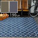 RoomClip商品情報 - 楽天最安値に挑戦!ラグ カーペット ラグマット おしゃれ ウィルトン 輸入ラグ スミノエ バルディス 133×190cm 北欧 ナチュラル モダン 大人 かっこいい 書斎 絨毯 neore