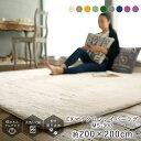 RoomClip商品情報 - 【54%OFF!!!】ふわふわで感動!全20色の洗えるラグマット【ラグ ラグマット ラグ 北欧 ラグ カーペット】洗える ラグマット グリーン グレー neore / EXマイクロファイバーラグ 200×200cm