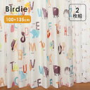 【サンプルあり】Birdie(バーディ) ものしりシリーズ 既製カーテン 子供部屋 キッズ かわいい ドレープ フック 女の子 男の子 タッセル..
