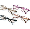 エッシェンバッハ 日本製 超軽量 ブルーライトカット眼鏡 【AIR PC】 エアーPC メタルフリー デザイン性があり高性能