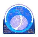光る!星座板 星 月の動き 341001 星座 天体観測 星の動き 月の動き 夏休み 自由研究 小学生 中学生 科学 理科