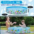 ラウンドプール 魚柄 「家庭用プール 玩具 ホビー 季節玩具 水遊び 浮き輪・ビーチボール 」  【代引き不可】