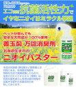ついに実現善玉菌の消臭剤 ニオイバスター 4L