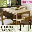 TORINO ダイニングテーブル 110×70cm 「家具 インテリア 北欧風 木製 天然木 シンブル ダイニングテーブル 」 【代引き不可】