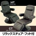 上下に高さが変えられる昇降式チェア!(高座椅子) しかも回転式です!
