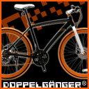 DOPPELGANGER(R) 700Cバイクd9MidtownRush(ミッドタウンラッシュ) 【ドッペルギャンガー 自転車】【代引き不可】