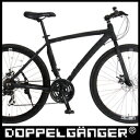 DOPPELGANGER(R) D8BLACKICE 【ドッペルギャンガー 自転車】【代引き不可】
