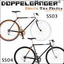 ドッペルギャンガー史上最速 優れた走行性能を備えたピストバイク調700Cグロスバイク