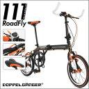 DOPPELGANGER(R)(ドッペルギャンガー) 111 Roadfly カーボンブラック×フラッシュオレンジ 【ドッペルギャンガー 自転車】【代引き..