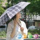 【晴雨兼用】超軽量・折りたたみ日傘・99%UVカット【solshade003】 【フリルかさ】【UVカット傘】【紫外線カット】