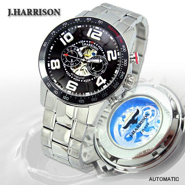 JH-020BW J.HARRISON・3D多機能付両面スケルトン自動巻き紳士用腕時計 メンズ ウォッチ 腕時計 J.HARRISON・3D多機能付両面スケルトン自動巻き紳士用腕時計