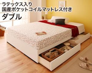 シンプル収納ベッド【Slimo】スリモ【ラテックス入り国産ポケットコイルマットレス付き】ダブル  「収納ベッド 木製 ダブル」 【き】 一人暮らしにぴったりなスリムなベッド シンプル収納ベッド
