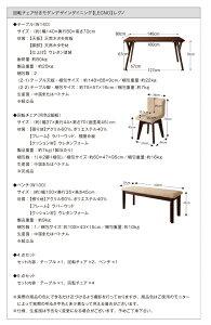 回転チェア付きモダンデザインダイニング【LEGNO】レグノ/4点セット(テーブルW140+回転チェア×2+ベンチ)「北欧天然木ダイニングセット4点セットテーブル回転チェアベンチ」【あす楽】