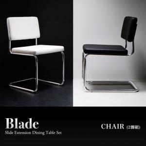 スライド伸縮テーブルダイニング【Blade】ブレイド/スチールデザインチェア(2脚組)  「ダイニングチェア チェア 肌触り ソフトレザー 疲れにくい 座り心地 いす イス 椅子」  【】【き】 長時間の利用でも疲れにくい座り心地です。