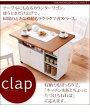 バタフライカウンターワゴン【clap】クラップ 「キッチン収納 バタフライ カウンターワゴン」 【代引き不可】