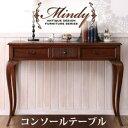 期間限定 本格アンティークデザイン家具シリーズ【Mindy】ミンディ/コンソールテーブル(デスク)