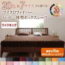 RoomClip商品情報 - 20色から選べる!マイクロファイバー パッド一体型ボックスシーツ中わたボリュームタイプ ワイドキング  「 マイクロファイバー ボックスシーツ シーツ ワイドキング 寝具」