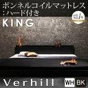 棚・コンセント付きフロアベッド【Verhill】ヴェーヒル 【ボンネルコイルマットレス:ハード付き】 キング  「フロアベッド ローベッド 木製ベッド マットレス付き」  【代引き不可】