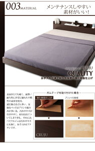 棚・コンセント付きフロアベッド【Cruju】クルジュ【ボンネルコイルマットレス:ハード付き】シングル「フロアベッドシングルローベッド棚コンセント付きマットレス付き木製ベッド」【代引き不可】