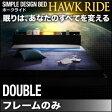 モダンライト・コンセント付きフロアベッド【Hawk ride】ホークライド【フレームのみ】ダブル 「ベッド フロアベッド ローベッド シングル フレーム 」 【あす楽】