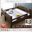 ずっと使える!2段ベッドにもなるワイドキングサイズベッド【Whentoss】ウェントス 薄型・軽量ボンネルコイルマットレス付き 「木製 おしゃれ 2段ベッド シングルベッド 耐震構造 マットレス付き」  【代引き不可】