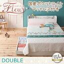 棚・コンセント付き収納ベッド【Fleur】フルール【国産ポケットコイルマットレス付き】ダブル 収納ベッド ベッド 【代引き不可】