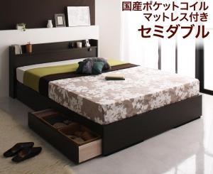 コンセント付き収納ベッド【Silly】シリー【国産ポケットコイルマットレス付き】セミダブル  「収納ベッド 木製 セミダブル」 【き】 コンセント付きのシンプルデザイン収納ベッド