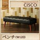 ヴィンテージスタイル・リビングダイニングセット【CISCO】シスコ/ベンチ ベンチ 椅子   【あす楽】