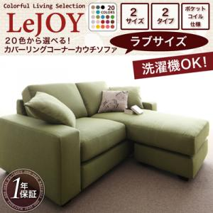 ��ColorfulLivingSelectionLeJOY�ۥꥸ�祤���꡼��:20���������٤�!���С���󥰥����ʡ����������ե��ڥ�֥�������