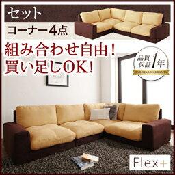 ���С���⥸�塼��?���ե���Flex+�ۥե�å����ץ饹�ڥ��åȡۥ����ʡ�4�����åȡ֥��ե����ե����å�1�ͳݤ�2�ͳݤ������ʡ����ե����åȥޥ�סڤ����ڡۡ�HLS_DU��