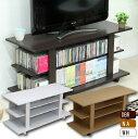 テレビ台 テレビボード シンプル コンパクト ロータイプ 収納 カラーは3色 【代引き不可】