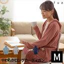 送料無料 mofua やわらかニット ロングカーディガン (男女兼用)Mサイズ