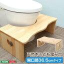 人気のトイレ子ども踏み台(36.5cm、木製)ハート柄で女の...