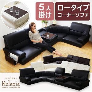 �?�����ץ����ʡ����ե�5�����åȡ�-Relaxia-��饯�����֥ۡ����ʡ����ե����?���ե���5�����åȥե?���ե����ե��٥åɹ�����ץ?������5�ͳݤ��ס�����Բġ�
