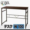 シンプルスリムデザイン 収納付きパソコンデスクセット 【u-go.】ウーゴ/デスク(W100)単品  【代引き不可】