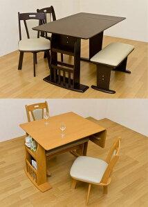 ATOLLダイニング4点セット「テーブルベンチチェア2脚入りダイニングテーブル木製バタフライテーブル収納付ダイニングテーブル」【代引き不可】
