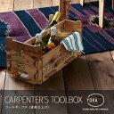 YOKA ツールボックス  「アウトドアー ボックス 日本製 国産 キャンプ ピクニック 木製 家具 おしゃれ デザイン ヨカ 工具箱 ボックス 収納 おしゃれ 小物入れ マガジンラ」